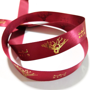Custom gold foil printed logo gift polyester satin ribbon