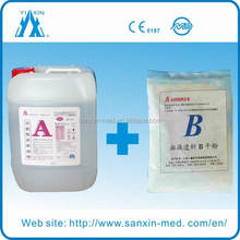 high quality Bicarbonate Hemodialysis powder and solution