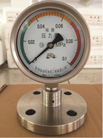 Diaphragm bourdon tube pressure gauge