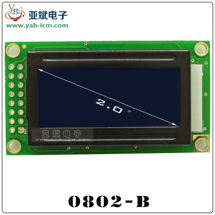 low power transflective sunlight readable 8x2 big character SPI/IIC interface monochrome lcd module