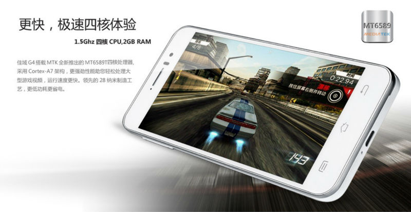 4.7'' jiayu g4 MTK6589 Android quad core 1.2GHz IPS 1280 x 720 3G WCDMA advanced android mobile phone