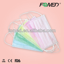 Fomed 3ply nonwoven face mask