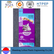 virgin raw material PP woven laminated sack rice bag pet food bagHigh quality low price
