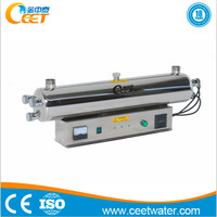 Water Purification Submersion Ultraviolet Sterilizer For Fish Tank