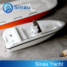 small fiberglass fishing vessel fiberglass speed boat with factory direct sale price