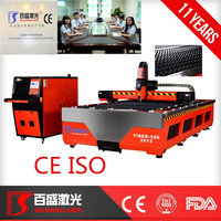 hotsale Super Quality low cost plastic laser cutting machine