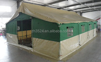 high quality waterproof double roof tent PVC coated with mud flap