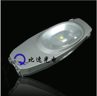 maide in China CE &ROHS energy-saving,environmental-friendly LED street light with the power30,40,50,60,70,80W