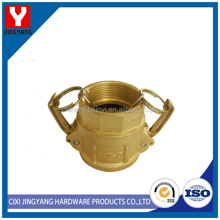 investment casting universal coupling drawing