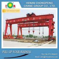 Road Bridge Building Light Duty Rail Mounted Engineering Gantry Crane