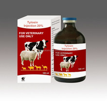 Factory good price GMP high quality medicine Tylosin Tartrate Injection 5% for animal