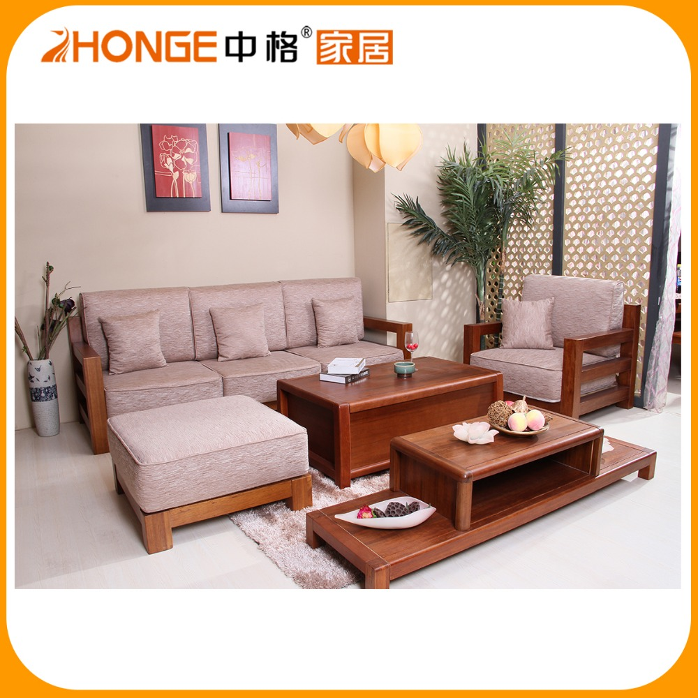 8S003 latest design living room wood sofa