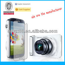Magic mirror screen protector for Samsung Galaxy S4 Zoom oem/odm