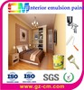 Interior emulsion paint/interior latex paint/ Acrylic wall paint