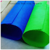 /product-detail/100gsm-non-woven-fabric-with-13-machine-lines-60422713077.html