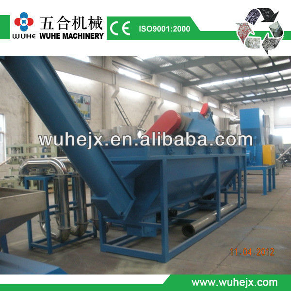 Plastic film recycling system