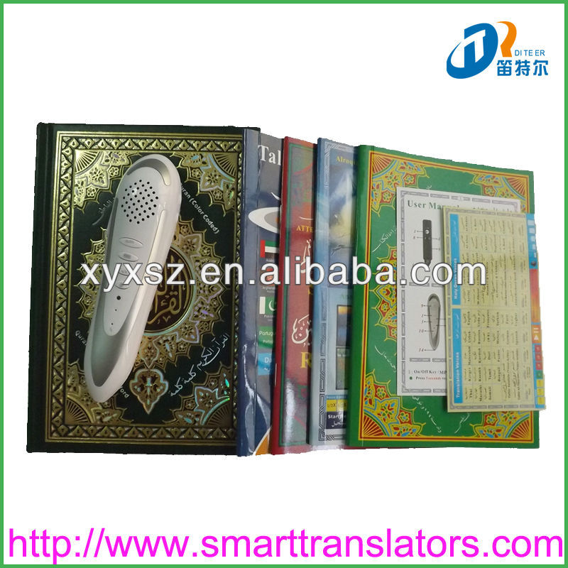 most distinctive pocket electronic Chinese-English-French language learning tool