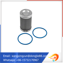 stainless steel suction oil filter/gas cartridge filter