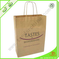 Brown Kraft Paper Bag With Twist Handles Used For Shopping Paper Bag