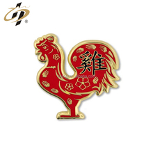 New design products chinese zodiac cock badge pins from china