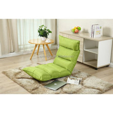Floor Chair / Foldable Lazy Sofa /New Modern Folding Floor Chair Adjustable Fabric Lazy Sofa