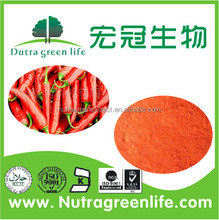 Water Souble Paprika Oleoresin Pure Capsaicin Powder