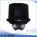 IP66 motion security camera ir sensitive camera outdoor detection ir camera