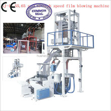 LDPE AND HDPE 600mm PE Film Blowing Machinery