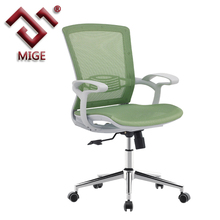 Ergonomic Middle Back Mesh Cool Desk Chairs