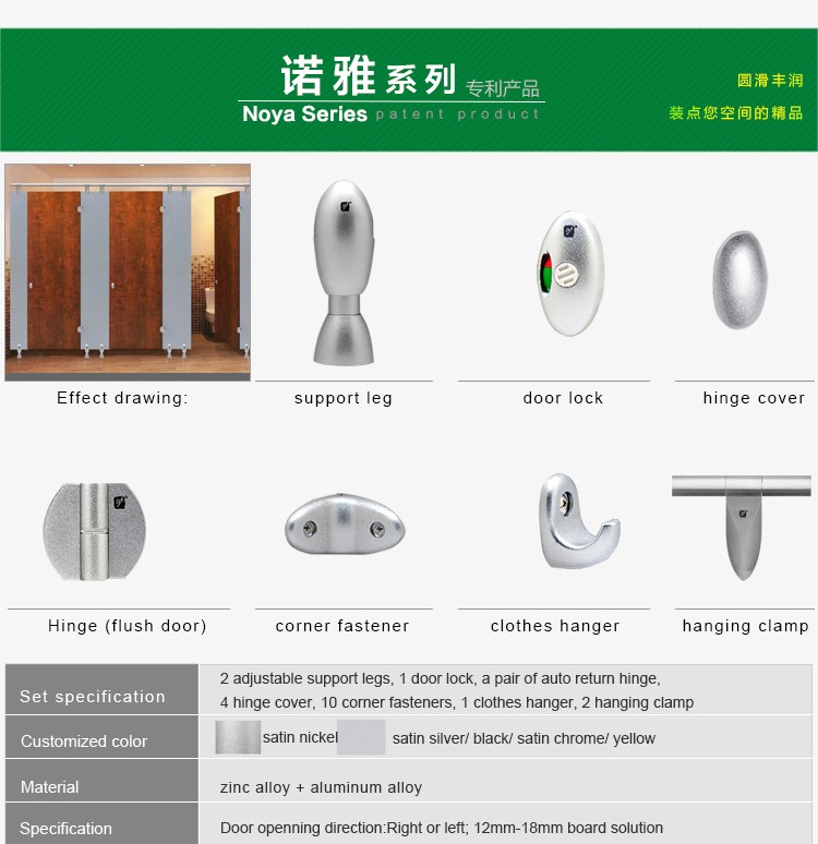 toilet partition hardware stainless steel toilet partition lock Leeya series