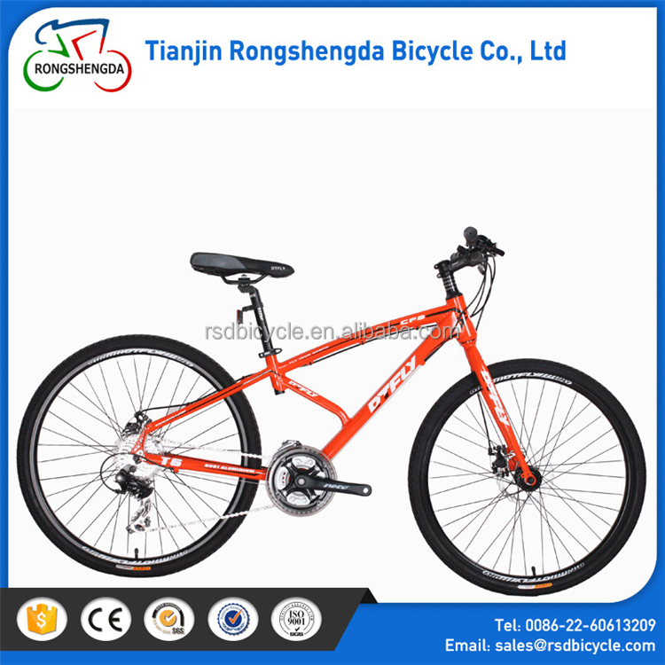 china bikes Factory supply full suspension fork Mountain bulk bikes/auminum alloy frame MTB bicycle in alibaba/27 speed MTB