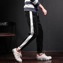 Fashion joining casual fleece color block contrast side stripe custom jogger wholesale cargo track pants men
