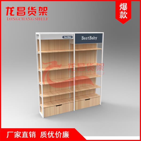 wholesale cosmetic display shop equipment, babies and kids product display