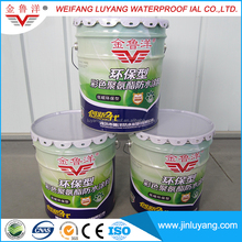 High Quality Cheap Price Single Component Environment Friendly Polyurethane Waterproof Coating
