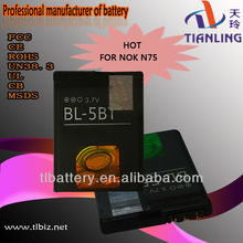 Bl-5bt 870mah Mobile Phone Battery For Nokia 2600c 2608 7510a 7510s N75