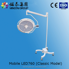 movable cold led hot sale surgical light portable