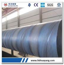SSAW WATER PIPE LINE SPIRAL WELDED STEEL PIPE SUPPLIER