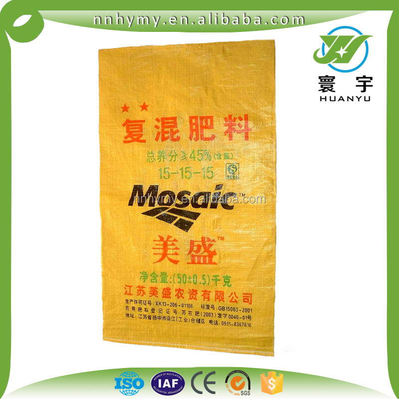 wholesale agriculture industry used polypropylene woven pp woven bag/sack