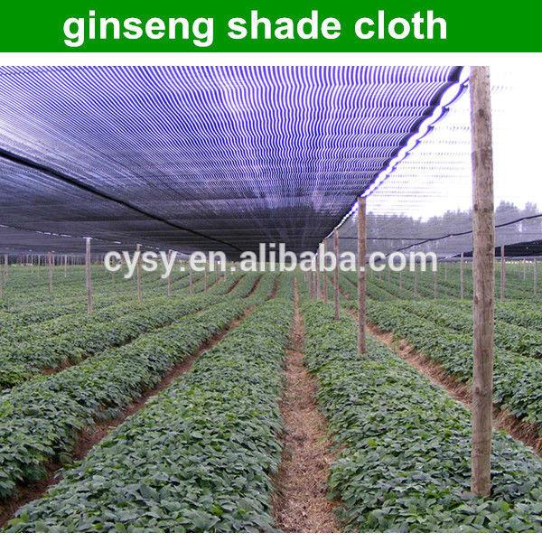 Shade Net For Vegetable Garden Part - 15: HTB1S3QTFVXXXXcyXFXXq6xXFXXXr.jpg