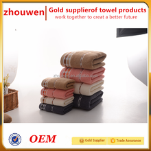 China Market High Quality Adult Bath Face Towel Sets Luxury Hotel