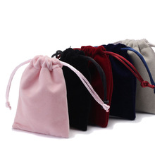 Soft Velvet Solid Color Packaging Bags Drawsring Bags Tote Bag With String