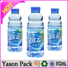 YASON water bottle adhesive wrapping around label paper blank label adhesive glossy/matte lamination uv varnishing stickes/label