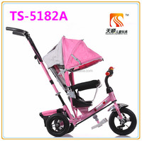 New Model Baby Tricycle, China Tricycle for Baby ,Three Wheel Children Bike