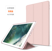 Full Silicone Soft Shell Six Colors Synthetic Leather Case Pure Hand Made For ipad air2