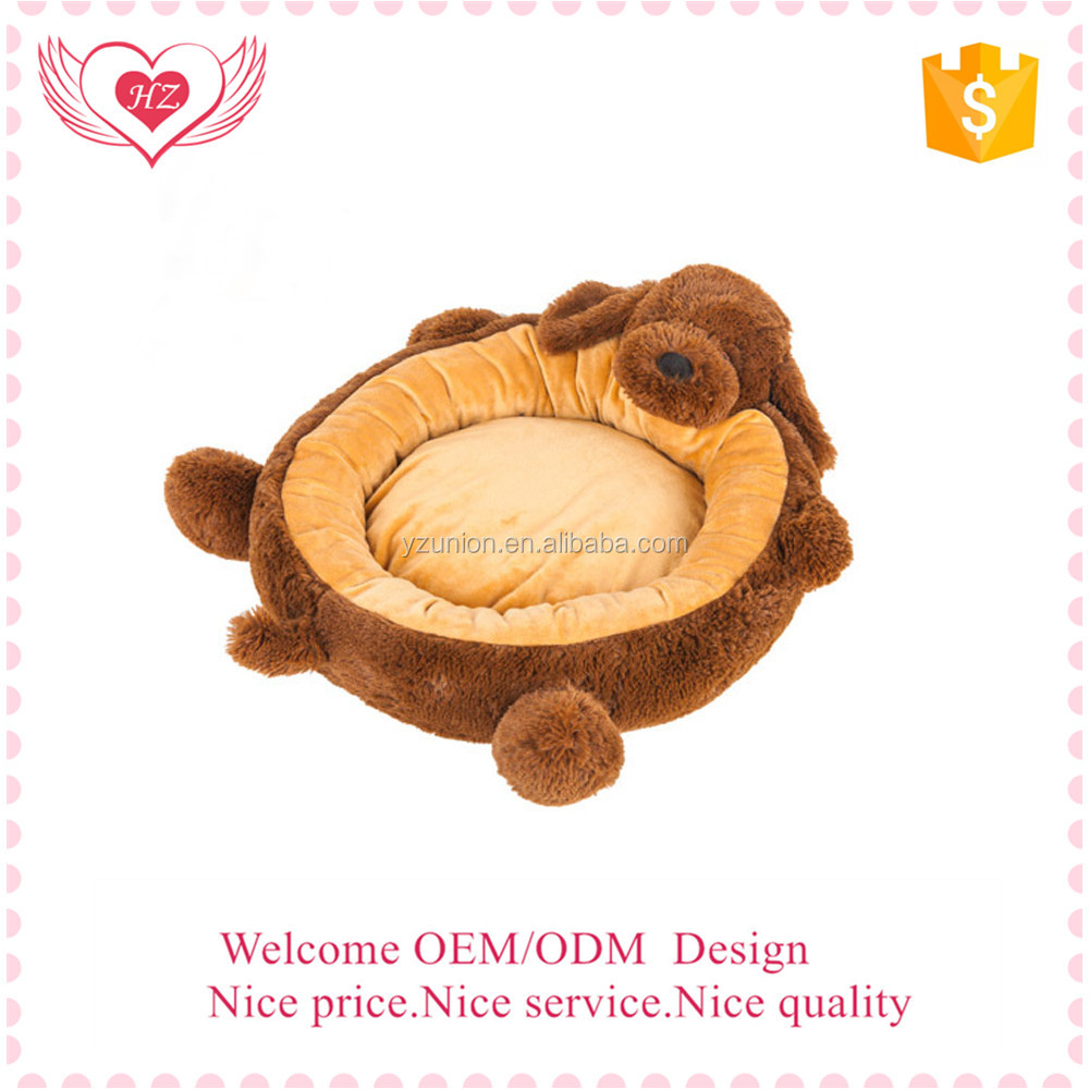 High quality soft plush animal shape pet dog beds,luxury pet dog from china