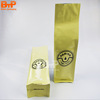 Gold meltalized Aluminum Foil bag for coffee packaing bag flat bottom package