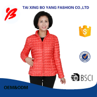 Good Quality Hot Sell Factory Of