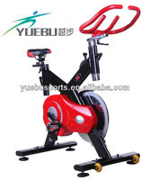 YB-X5 Home Fitness Spinning Bike