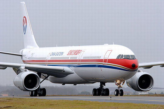 aggio China International air Logistics air cargo <strong>delivery</strong> to uk