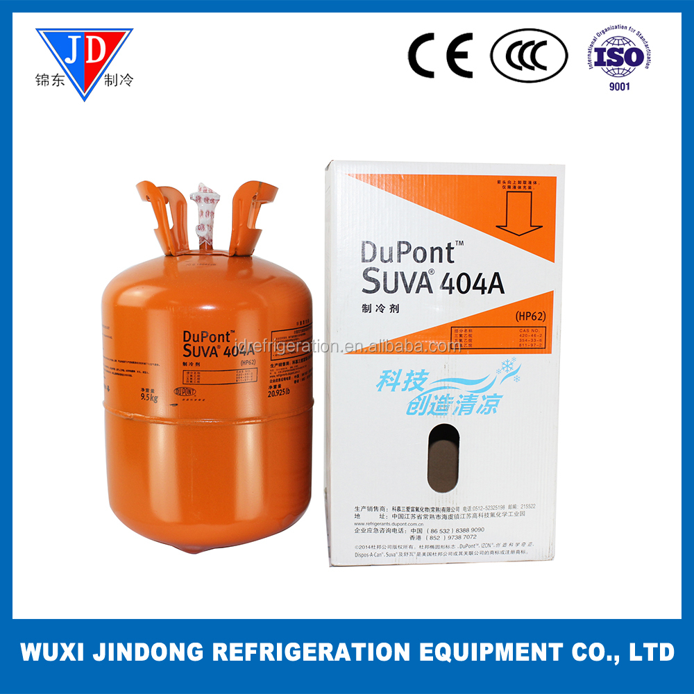 99.99% High purity R404A refrigerant gas, mixed refrigerant Suva R404A for air conditioner